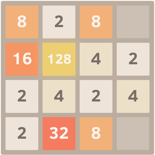 2048-screenshot