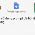 17 Cách sử dụng prompt để hỏi dữ liệu từ người dùng