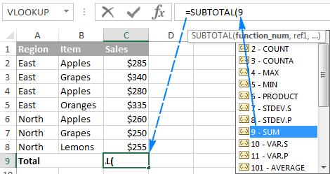 Excel SUBTOTAL 1