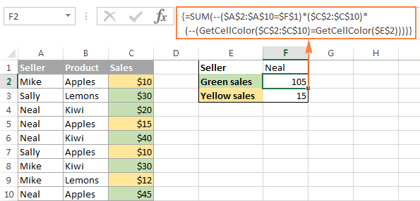 Using user-defined functions in Excel array formulas