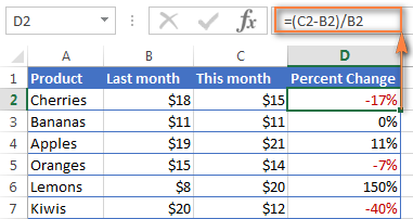 Excel formula to calculate percent change between 2 columns